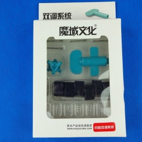 Yuexiao Dual Adjustment Kit