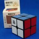 MoYu LingPo 2x2x2