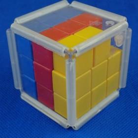 MoZhi Tetris Block