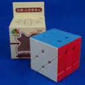 FanXin Fisher Cube