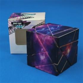 Ninja 3x3 Ghost Cube Star pattern