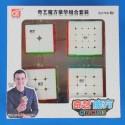 QiYi Zestaw 2x2 + 3x3 + 4x4 + 5x5