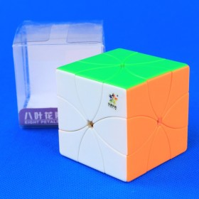 YuXin Magnetic Redi cube