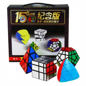 Shengshou Gift Packing 4 Cube