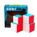 Z-Cube Zestaw 2x2 + 3x3 + 4x4 + 5x5