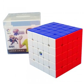 YuXin Purple Kylin 5x5x5