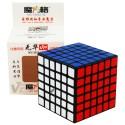 MoFangGe WuHua v2 6x6x6