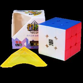KungFu LongYuan 3x3x3