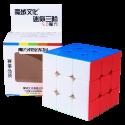 MoFangJiaoShi MF3RS mini 3x3x3 50mm