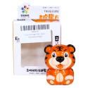 Yuxin Mini Tiger 2x2x2
