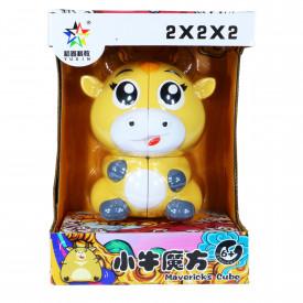 Yuxin Calf 2x2x2