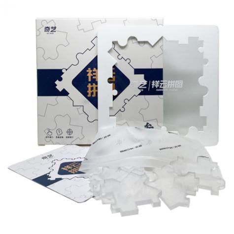QiYi XiangYun Puzzle 9pcs